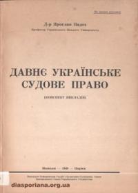 book-7018