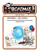 book-7022