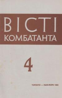 book-7024