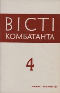 book-7025
