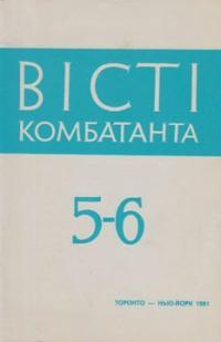 book-7028