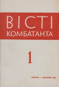 book-7029