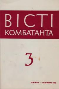 book-7030