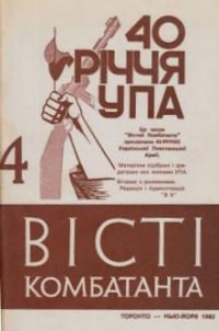 book-7031