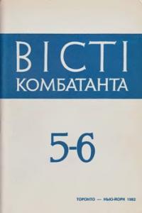 book-7032