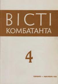 book-7033