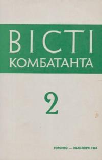 book-7034