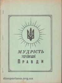 book-7036
