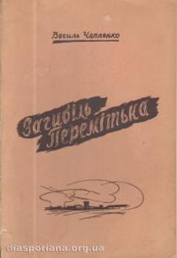 book-7037