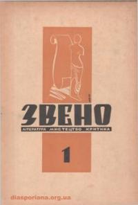 book-7038