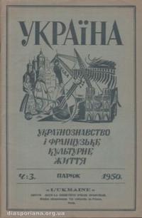 book-7040