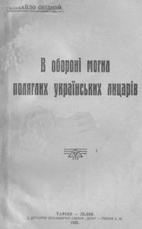 book-7041