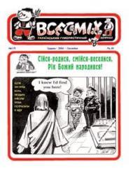 book-7058