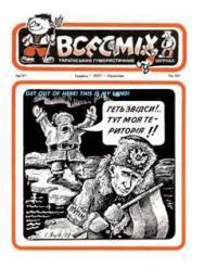 book-7059