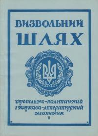 book-7060