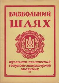 book-7061