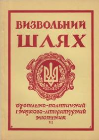 book-7063