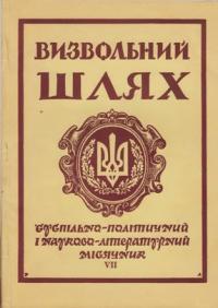 book-7064