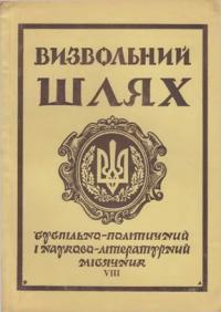book-7065