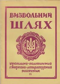 book-7066