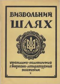 book-7068
