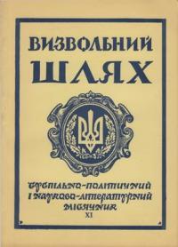 book-7069