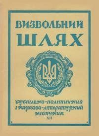 book-7070