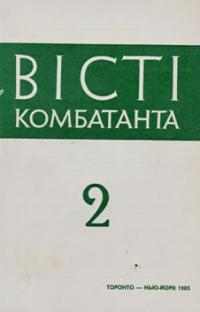 book-7071