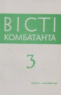 book-7072