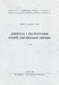 book-7076