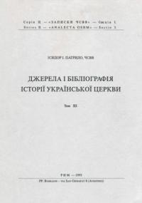 book-7077