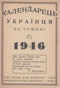 book-7078