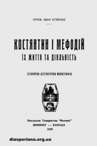 book-7082