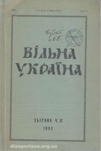 book-7083