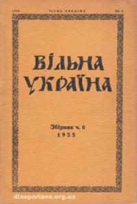 book-7084