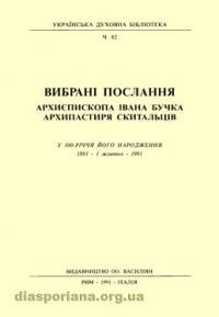 book-7085