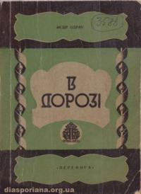 book-7086