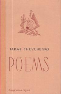 book-7087