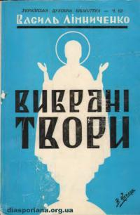 book-7093