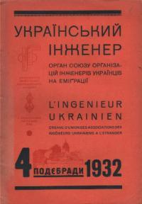 book-7099