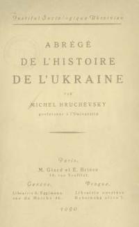 book-7106