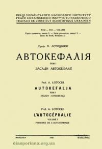 book-7109