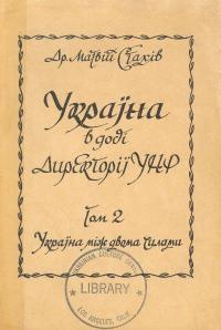 book-711