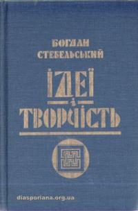 book-7110