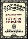 book-7113