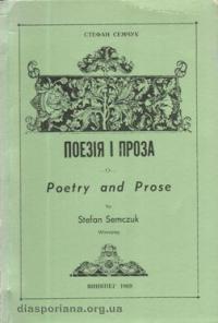 book-7114