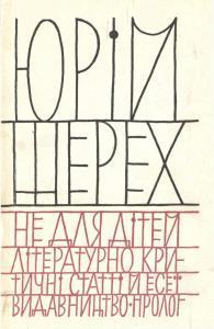 book-7116