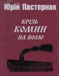 book-7117