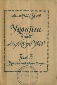 book-712