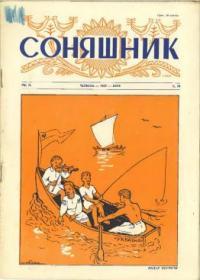 book-7122